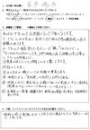 体験談・ご感想5_1
