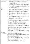 体験談・ご感想5_2