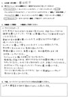 体験談・ご感想17_1